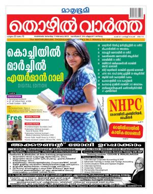 Thozhilvartha-2015 February 7 - Read on ipad, iphone, smart phone and tablets.