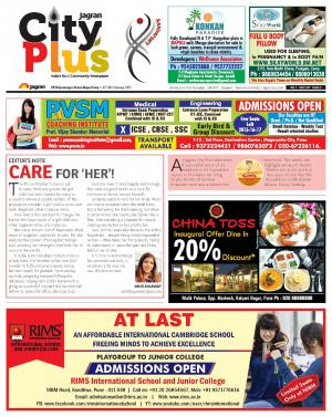 PUNE-Koregaon/Vimannagar/Camp - Read on ipad, iphone, smart phone and tablets.