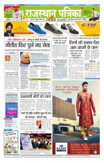 08-02-2015 - Read on ipad, iphone, smart phone and tablets.