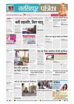 09-02-2015 - Read on ipad, iphone, smart phone and tablets.