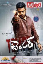 CineStar - Telugu Film Weekly Magazine