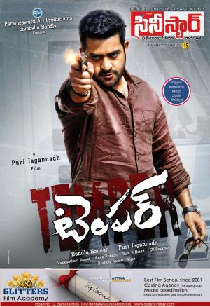 CineStar - Telugu Film Weekly Magazine - Read on ipad, iphone, smart phone and tablets