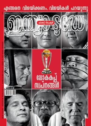 India Today Malayalam-18th February 2015