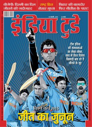 India Today Hindi-18th February 2015 - Read on ipad, iphone, smart phone and tablets.