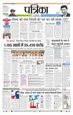 10-02-2015 - Read on ipad, iphone, smart phone and tablets.