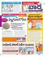 10-Feb-2015 - Read on ipad, iphone, smart phone and tablets.