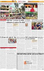 Jalandhar : Punjabi jagran News : 11th February 2015 - Read on ipad, iphone, smart phone and tablets.