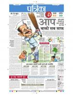 11-02-2015 - Read on ipad, iphone, smart phone and tablets.