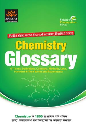 Chemistry Glossary - Read on ipad, iphone, smart phone and tablets.