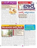 11-Feb-2015 - Read on ipad, iphone, smart phone and tablets.