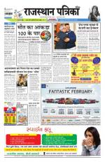 12-02-2015 - Read on ipad, iphone, smart phone and tablets.