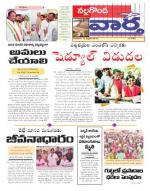 12-Feb-2015 - Read on ipad, iphone, smart phone and tablets.