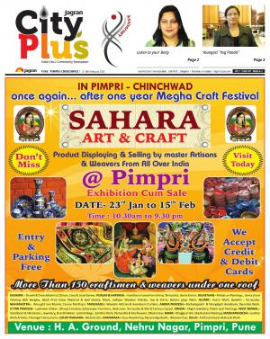 Pimpri-Chinchwad - Read on ipad, iphone, smart phone and tablets.