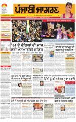 Ludhiana Dehat : Punjabi jagran News : 13th February 2015 - Read on ipad, iphone, smart phone and tablets.