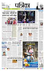 13-02-2015 - Read on ipad, iphone, smart phone and tablets.