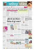 14-02-2015 - Read on ipad, iphone, smart phone and tablets.
