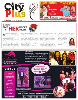 NCR-New Ghaziabad/Ghaziabad_Vol-9_Issue-23_Date-14 Feb 2015 to 20 Feb 2015