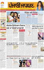 Moga/Faridkot/Muktsar  : Punjabi jagran News : 15th February 2015 - Read on ipad, iphone, smart phone and tablets.