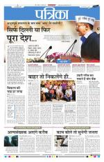 15-02-2015 - Read on ipad, iphone, smart phone and tablets.