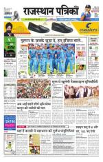 16-02-2015 - Read on ipad, iphone, smart phone and tablets.