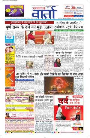 13-Feb-2015 - Read on ipad, iphone, smart phone and tablets.