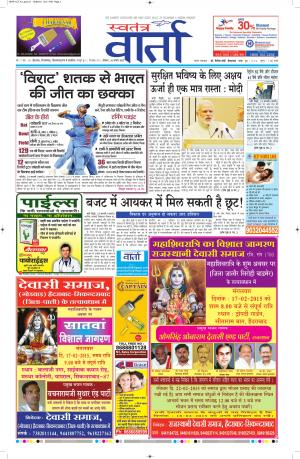 16-Feb-2015 - Read on ipad, iphone, smart phone and tablets.