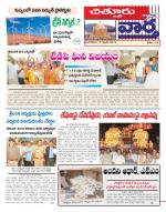 17-Feb-2015 - Read on ipad, iphone, smart phone and tablets.