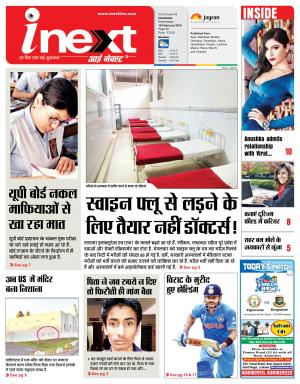 18-02-15 - Read on ipad, iphone, smart phone and tablets.