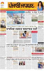 Moga/Faridkot/Muktsar: Punjabi jagran News : 18th February 2015 - Read on ipad, iphone, smart phone and tablets.
