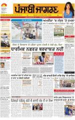 Ludhiana Dehat : Punjabi jagran News : 18th February 2015 - Read on ipad, iphone, smart phone and tablets.