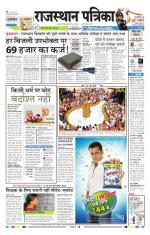 18-02-2015 - Read on ipad, iphone, smart phone and tablets.