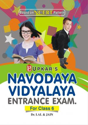 Navodaya Vidyalaya Entrance Exam. (For Class 6) - Read on ipad, iphone, smart phone and tablets