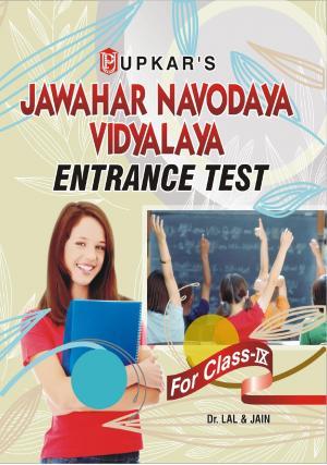 Jawahar Navodaya Vidyalaya Entrance Test (For Class IX)