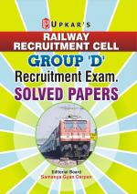 Railway Recruitment Cell Group 'D' Recruitment Exam. Solved Papers