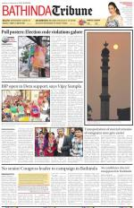 BT_19_February_2015 - Read on ipad, iphone, smart phone and tablets.