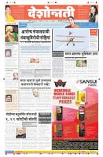 19th Feb Hingoli Parbhani - Read on ipad, iphone, smart phone and tablets.