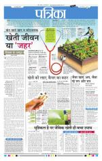 19-02-2015 - Read on ipad, iphone, smart phone and tablets.