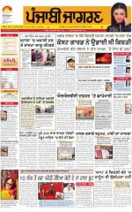 Jalandhar : Punjabi jagran News : 19th February 2015 - Read on ipad, iphone, smart phone and tablets.