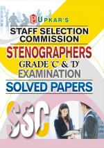 SSC Stenographers Grade 'C' & 'D' Examination Solved Papers