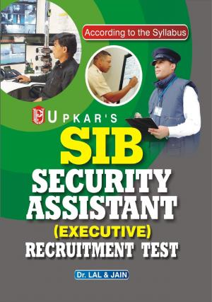 SIB Security Assistant ( Executive ) Recruitment Test - Read on ipad, iphone, smart phone and tablets