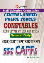 SSC CAPFs Constables Recruitment Exam. (General Duty)