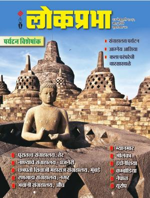 27-02-2015 - Read on ipad, iphone, smart phone and tablets.