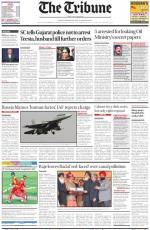NCR_20_February_2015 - Read on ipad, iphone, smart phone and tablets.