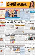 Ludhiana : Punjabi jagran News : 20th February 2015 - Read on ipad, iphone, smart phone and tablets.