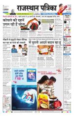 20-02-2015 - Read on ipad, iphone, smart phone and tablets.
