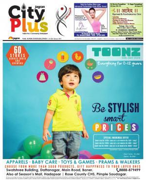 Pune-Aundh/Baner