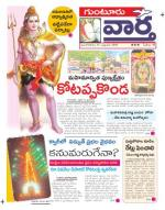 17-02-2015 - Read on ipad, iphone, smart phone and tablets.