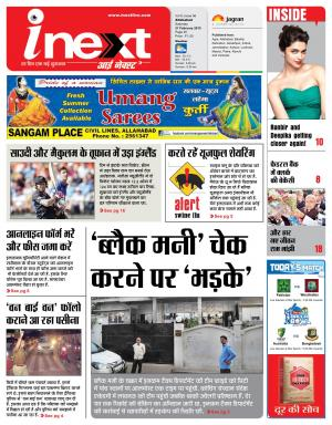 21-02-15 - Read on ipad, iphone, smart phone and tablets.