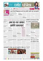 21-02-2015 - Read on ipad, iphone, smart phone and tablets.