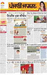 Doaba : Punjabi jagran News : 21st February 2015 - Read on ipad, iphone, smart phone and tablets.